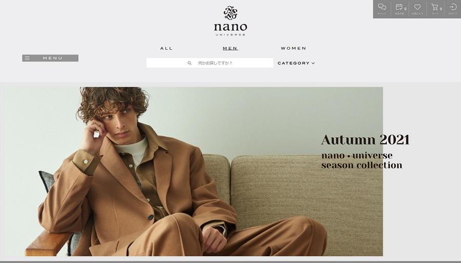 nano・universe オンラインストアの買い物代金をキャリア決済で支払う全手順